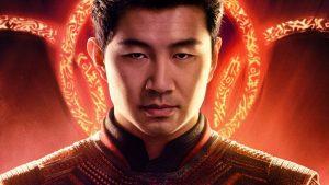 Shang Chi Film Cinema Release