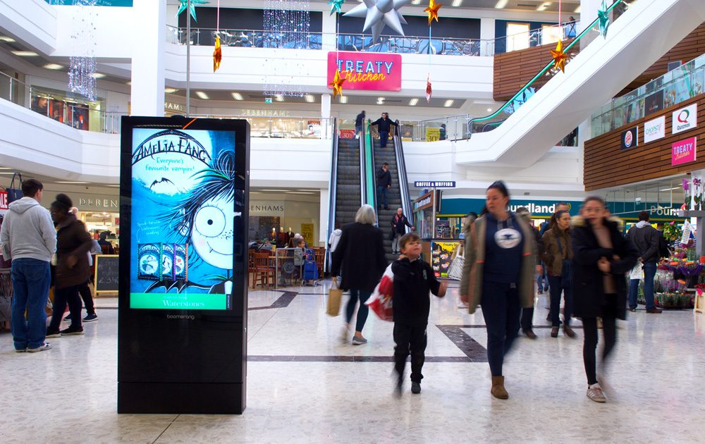 Hounslow advertising screen 1